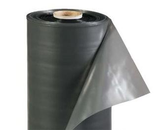 Пленка полиэтиленовая Polinet 2 мкм, цена - купить